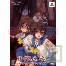 corpse_party_Blood_Covered_Repeated_Fear_front_cover_jaquette_collector