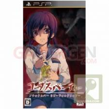 corpse_party_Blood_Covered_Repeated_Fear_front_cover_jaquette