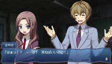 Corpse Party Hysteric Birthday 2U - 2