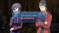 Corpse Party Hysteric Birthday 2U - 7