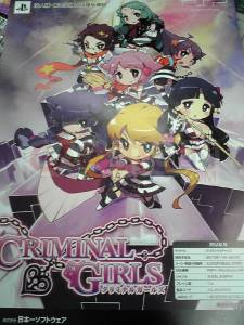 Criminal Girls Scan 01