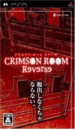 Crimson room reverse (2)
