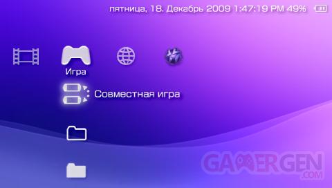 dayviewer-v8-005