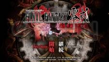 Demo Final Fantasy Type-0 001