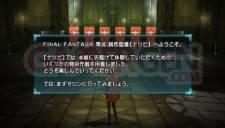 Demo Final Fantasy Type-0 010
