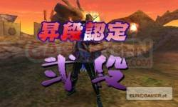 Devil Kings Battle Heroes (1)