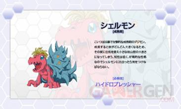 Digimon Adventure - 4