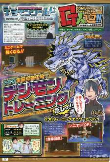 Digimon World Re Digitize - scan