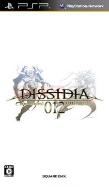 Dissidia Duodecim Final Fantasy jaquette japonaise