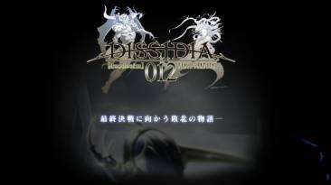 Dissidia-Duodecim-Final-Fantasy-Première-images001