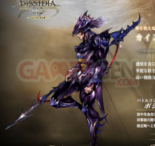 dissidia-duodecim-tenues-secondaires-kain-lightning-devoilees-01