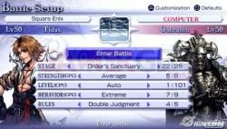 dissidia-final-fantasy- (10)