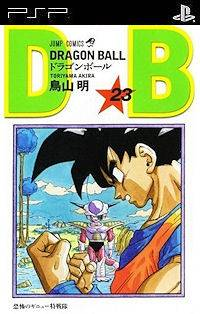 Dragon Ball Manga Jap Japan PSP