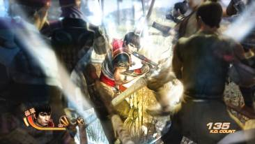 Dynasty Warriors 7 infos 001