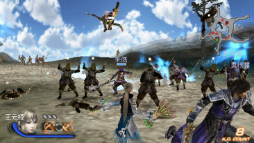 dynasty-warriors-7-une-myriade-d-images005