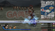 dynasty-warriors-7-special-multi-4