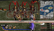 dynasty-warriors-7-special-multi-6