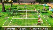 eveybodys-tennis-psp-jeu-image-01