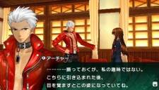 Fate/Extra CCC - 2 Fate Extra CCC - 3