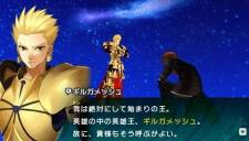 Fate Extra CCC - 4