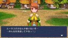 Final Fantasy III - 18
