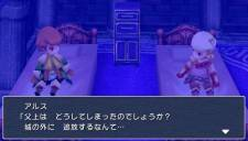 Final Fantasy III - 25
