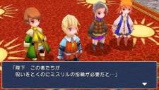 Final Fantasy III - 29
