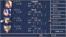 Final Fantasy III - 33