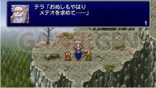 Final fantasy IV Complete Edition 15