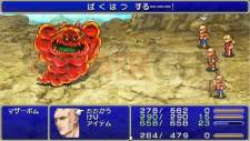 Final fantasy IV Complete Edition 16