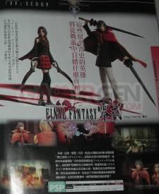 Final Fantasy Type-0 001