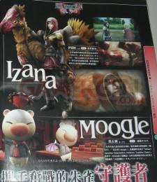 Final Fantasy Type-0 007