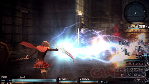 Final Fantasy Type-0 - screenshot