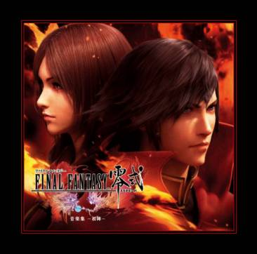 final-fantasy-type-0-soundtrack