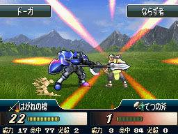 fire-emblem-monshou-no-nazo-nintendo-ds-029