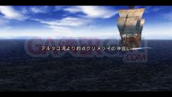 gamedecrypter_V4_004