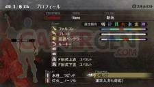 god_eater_burst_psp_screenshot_007