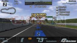 Gran Turismo PSP_32