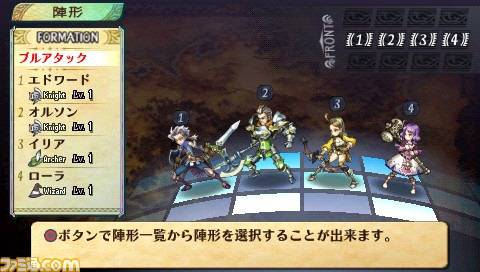 grand-knights-history-0