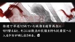 hayarigami3_b16