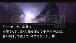 hayarigami3_b19