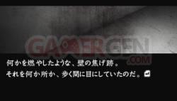 hayarigami3_b20