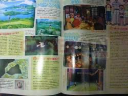 Image 2 Boku no Natsuyasumi 4 annoncé cet été