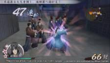 Image Hakuouki Warriors of the Shinsengumi (1)