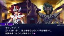 Image Saint Seiya Omega Ultimate Cosmos (13)