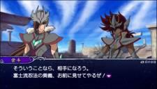Image Saint Seiya Omega Ultimate Cosmos (15)