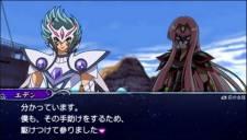 Image Saint Seiya Omega Ultimate Cosmos (16)