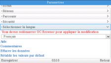 Image UC Browser 8.7 (1)