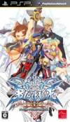 jaquette : Blazblue : Continuum Shift II