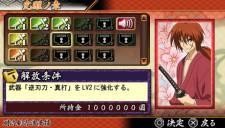 Kenshin - 10